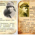 astrahancev-shpakovskiy