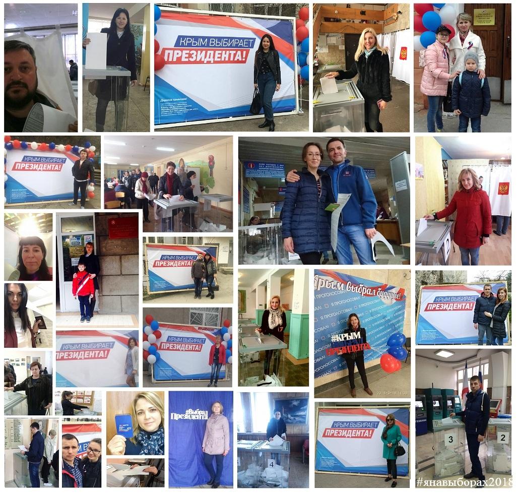 Коллаж выборы